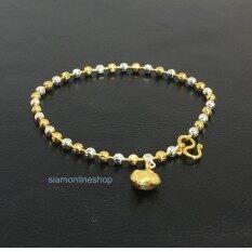 ซื้อ กำไลข้อมือ สำหรับสุภาพสตรี สองกษัตริย์ จี้ทองรูปหัวใจ 1 สลึง รุ่น Siam Goldbrabox800002 Unbranded Generic