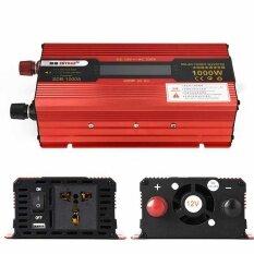 ซื้อ 1000W Dc 12V To Ac 220V Modified Pure Sine Wave Power Inverter Household Led Intl Oobest ถูก