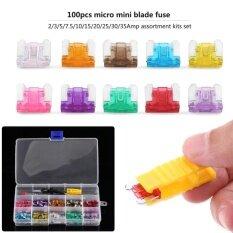 ซื้อ 100Pcs 2A 35A Assortment Low Profile Micro Mini Blade Fuse Set Kit For Car Auto Truck Suv Intl ใหม่