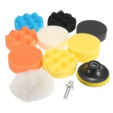 ทบทวน 10Pcs 3Inch 80Mm Buffing Pad Polishing Pad Kit For Car Polisher M14 Thread Intl