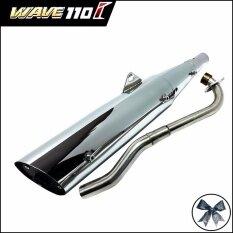 ซื้อ Speed ท่อผ่า ชุบโครเมียม สำหรับ เวฟ110I ปลายท่อเหมือน Wave125R ถูก