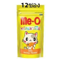 ทรีตแมว รสกุ้ง 12 ซอง