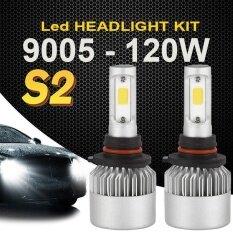 ขาย 120W 9005 Hb3 12000Lm Cob Led Car Headlight Kit White Beam 6000K Bulb 2 Side Intl Unbranded Generic ใน จีน