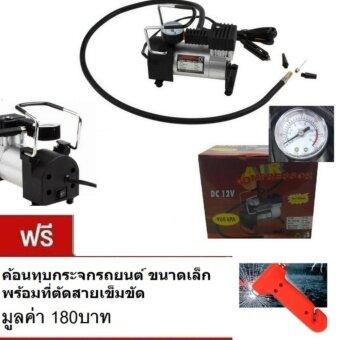 ปั๊มสูบลมไฟฟ้าแรงดันสูงแบบพกพา 12v ขนาด 140PSI/965kPA สูบไว ใช้ได้ตั้งแต่รถเล็กไปจนถึงใหญ่ แถมแถมค้อนทุบกระจกรถยนต์ ขนาดเล็ก พร้อมที่ตัดสายเข็มขัด