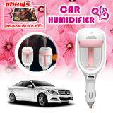 ราคา 12V Car Steam Humidifier Air Purifier Aroma Essential Oil สีชมพู Pink แถมฟรี แผ่นรองเมาส์ลายกราฟฟิก