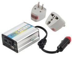 ราคา Allwin 12 V Dc สำหรับ Ac 220โวลต์รถพลังงานอะแดปเตอร์ข้อต่อรถยนต์อินเวอร์เตอร์ตัวแปลง 200วัตต์ยูเอสบี Unbranded Generic เป็นต้นฉบับ