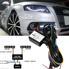 ราคา 12V Led Day Running Light Headlight Led Harness Automatic On Off Control Switch Intl ออนไลน์