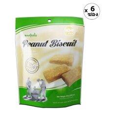 ขาย ขนม ตุ้บตั้บ 144 กรัม ตรา กวงเม้ง 6 ซอง Kwong Meng ถูก