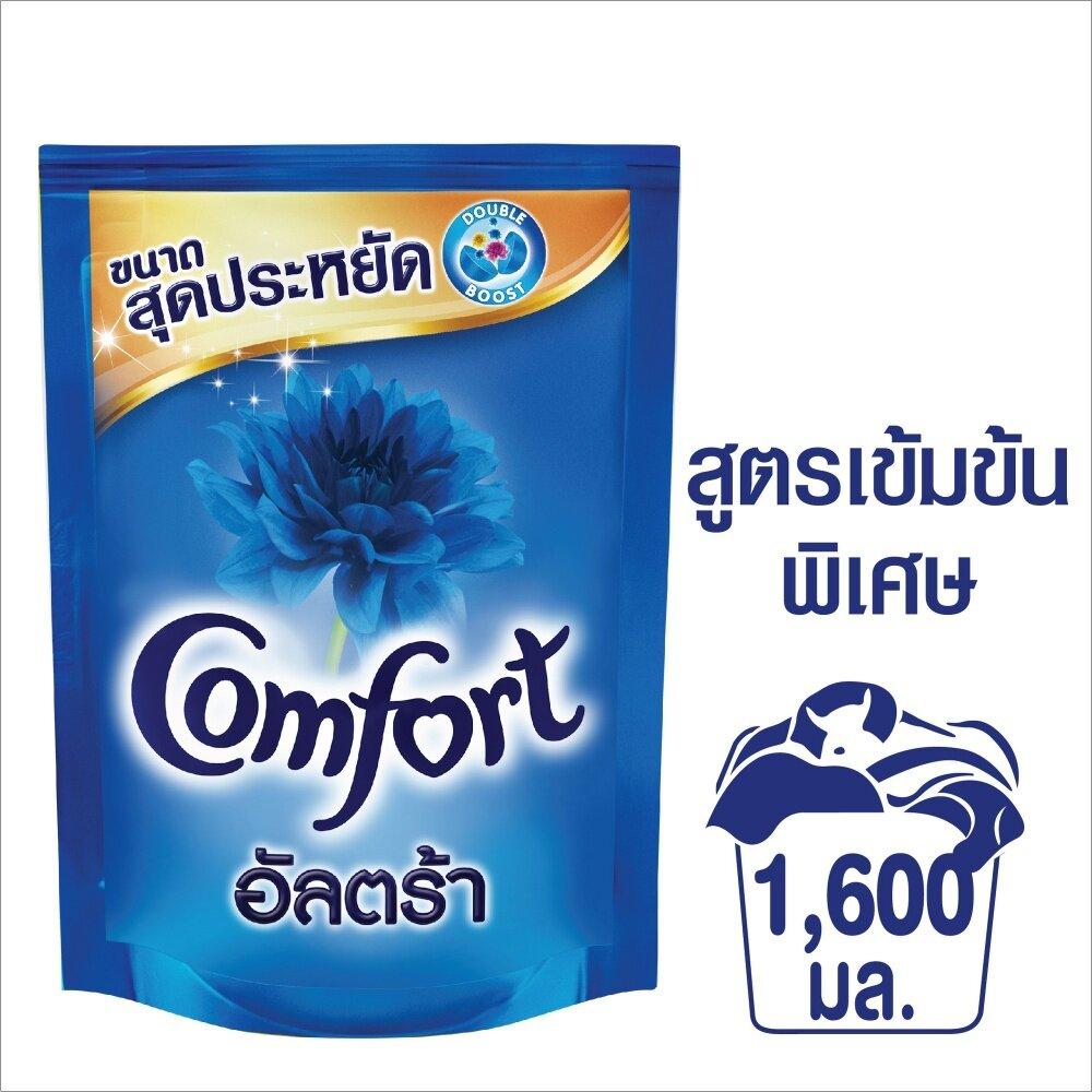 Comfort Ultra Fabric Softener Blue 1600 Ml. คอมฟอร์ท อัลตร้า น้ำยาปรับผ้านุ่ม สีฟ้า 1600 มล. By Lazada Retail Unilever Home.