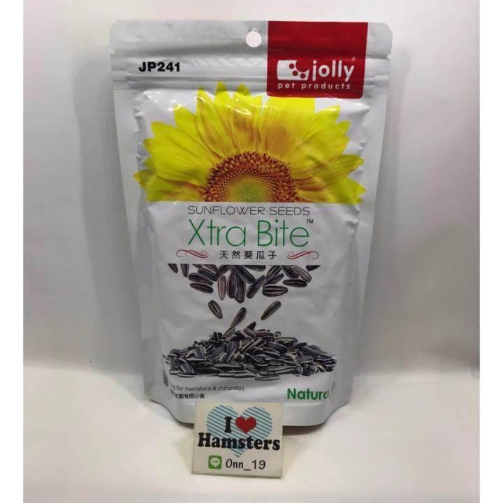 Sunflower Seeds 180g เมล็ดทานตะวัน 180 กรัม อาหารหนูแฮมเตอร์ แฮมสเตอร์ / ชูก้า / เม่นแคระ / กระรอก