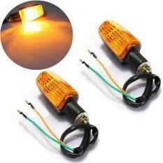 ขาย 1Pair Universal Motorcycle Motorbike Turn Signal Indicator Turning Light Bulb Amber Intl ใหม่