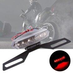 ส่วนลด 1 ชิ้นรถจักรยานยนต์สกปรกจักรยานไฟท้ายไฟเบรคใบอนุญาตแผ่นยึด นานาชาติ Unbranded Generic ใน จีน