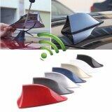 โปรโมชั่น 1Pcs Universal Car Truck Van Roof Shark Fin Antenna Radio Signal Aerial(Gray) Intl