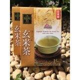 ขาย ชาเขียว เกนมัยฉะ แพ็ค 2 กล่อง 15 ซอง X 2 กล่อง ชนิดซอง เรนองที ซากุระชา Ranong Tea
