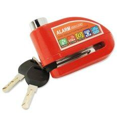 ซื้อ กุญแจล๊อคจานเบรค มีเสียง กุญแจ 2 ดอก สีแดง ใหม่ล่าสุด