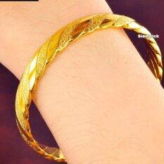ซื้อ กำไลข้อมือลายริบบิ้น หนัก 2 บาท ชุบทองคำแท้ 96 5 เศษทอง หุ้มทอง ทองชุบ ทองไมครอน ทองปลอม ทองเค โคลนนิ่ง ชุบนาโน แฟชั่น ลดราคา โปรโมชั่น ราคาถูก Siampick