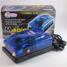 ขาย ปั้มลม ปั้มออกซิเจน 2 ทาง Magic 8800 สำหรับกุ้งปลา สีฟ้าใสสวยงาม ประหยัดพลังงาน ความทนทานสูง Twin ถูก