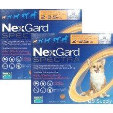 ซื้อ 2 กล่อง Nexgard Spectra สุนัข 2 3 5 กก ยากินกำจัดเห็บหมัด กันพยาธิหัวใจ ถ่ายพยาธิลำไส้ ชนิดเคี้ยว ส่งฟรี Kerry ใน กรุงเทพมหานคร