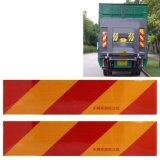 ส่วนลด 2 Pcs Car Auto 56Cm × 13Cm Rear Warning Sign Sticker For Truck And Van Intl Diylooks ฮ่องกง