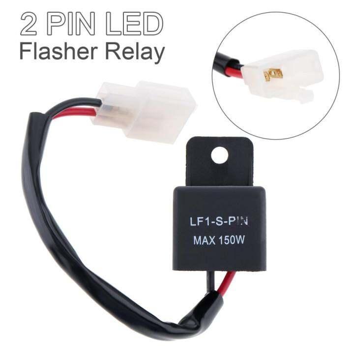 ราคา 2-Pin Electronic LED Flasher Relay Fix Turn Signal Bulbs Hyper