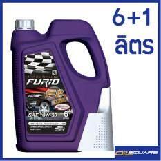 บางจาก ฟิวริโอ้ เอฟ2 Sae 10w-30 ขนาด 6แถม1 ลิตร By Oilsquare.