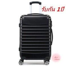 ซื้อ ระเป๋าเดินทาง 20 นิ้ว 8 ล้อคู่ 360 ํ Polycarbonate รุ่น Gtc03 20Inch Black ถูก กรุงเทพมหานคร