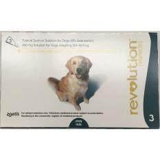 Revolution เรฟโวลูชั่น ยาหยอด กำจัดเห็บ หมัด สุนัข น้ำหนัก20.1 - 40.0kg บรรจุ 3 หลอด