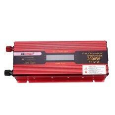 ซื้อ 2000W Cars Vehicle Aluminium Alloy Solar Inverter Adapter W Lcd Display Intl Unbranded Generic