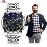 ราคา ราคาถูกที่สุด 2017 นาฬิกาข้อมือสุดหรูแบรนด์ยอดนิยม Tevise ผู้ชายกีฬานาฬิกาผู้ชายนาฬิกาอัตโนมัตินาฬิกาข้อมือดวงจันทร์ 9005