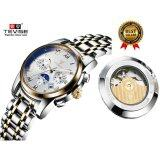 ซื้อ 2017 นาฬิกาข้อมือสุดหรูแบรนด์ยอดนิยม Tevise ผู้ชายกีฬานาฬิกา Mens นาฬิกาอัตโนมัตินาฬิกาข้อมือดวงจันทร์ ใน จีน