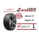 ขาย ยางรถยนต์ 205 45R17 ยี่ห้อ Antares รุ่น Ingens A1 1 เส้น ออนไลน์