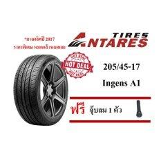 โปรโมชั่น ยางรถยนต์ 205 45R17 ยี่ห้อ Antares รุ่น Ingens A1 1 เส้น Antares