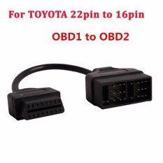 ขาย 22Pin To 16Pin Cable Obd1 To Obd2 Connect Cable Adapter Cable Intl ใน จีน