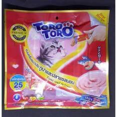 ราคา แมวเลีย 25 ซอง สีแดง ทูน่าและปลาแซลมอน Toro Toro ออนไลน์