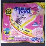 ราคา แมวเลีย 25 ซอง สีชมพู ทูน่าและปลาโออบแห้ง Toro Toro เป็นต้นฉบับ