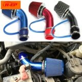 ราคา 2 5 3 Universal Performance Cold Quality Auto Air Intake Filter Alumimum Induction Pipe Hose System Blue Intl ใหม่