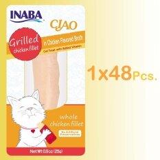 ขาย ชิ้นเนื้อสันในไก่ย่างในน้ำซุปแต่งกลิ่นรสไก่ Usa 552 25 G 48 Packs Inaba เป็นต้นฉบับ