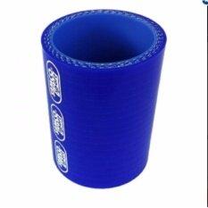 ราคา ท่อยาง ท่อเทอร์โบ ท่อซีลีโคน ท่อตรง ท่อผ้าใบรูด้านในกว้าง 2 7 นิ้ว ความยาว ท่อนละ 3 นิ้ว Blue