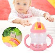 ราคา 280Ml Portable Baby Transition Training Drinking Bottle With Handles Pink Intl ใหม่
