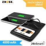 ซื้อ 2Besmart กระเป๋านามบัตร ชาร์จมือถือได้ Smart Power Bank ขนาด 4000 Mah 2Besmart ถูก