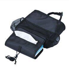 ขาย 2Car กระเป๋าเก็บอุณหภูมิ สำหรับแขวนหลังเบาะในรถ สีดำ ใน กรุงเทพมหานคร
