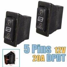 ราคา 2 ชิ้น 12 โวลต์ 20A 3 ใน 1 Universal Car 5 Pins Dpdt หน้าต่าง สวิทช์ประตูล็อคควบคุม ออนไลน์