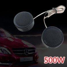 [buy] Cek Harga 2 Pcs 2.8 V 500 W Efisiensi Tinggi Mini Dome Speaker Tweeter Untuk Sistem Audio Mobil-Intl By Epathchina Store Belipakaianbayilakilaki