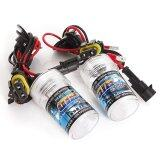 2Pcs 35W Xenon Hid Replacement Bulbs Lamp H1 4300K 3200Lm 300 เป็นต้นฉบับ