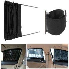 ราคา 2Pcs 70Cm Retractable Auto Sunshade Drape Visor Car Window Curtain Black Intl เป็นต้นฉบับ