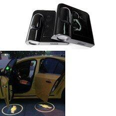 2Pcs Car Door Projector Welcome Lights for (Chevrolet) - No Drilling