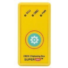 2Pcs Nitro Obd2 Ecu Chip Tuning Box Interface Reset Button For Benzine Cars Yellow Intl Unbranded Generic ถูก ใน จีน