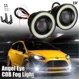 ส่วนลด 2X 2 5 Car Angel Eye Cob Halo Ring Led Drl Projector Len Fog Driving Light Suv Intl Unbranded Generic จีน