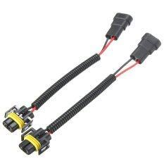 โปรโมชั่น 2X 9006 To H11 H8 Headlight Fog Light Conversion Connector Wiring Harness Socket Intl Unbranded Generic ใหม่ล่าสุด