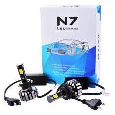 2X Led Car Headlight Lighting H7 9600Lm 80W Conversion Bulb Beam Kit 6000K กรุงเทพมหานคร